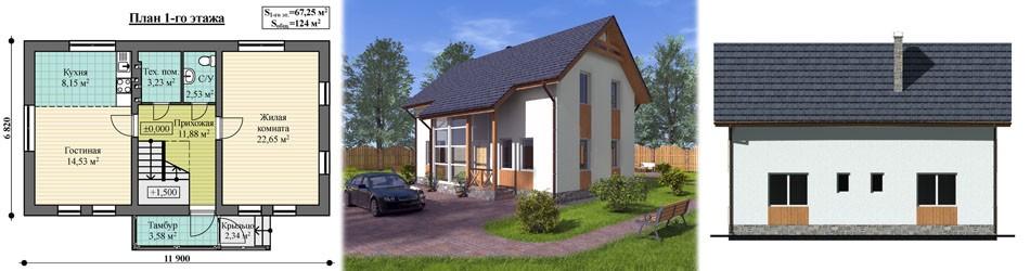 Проект дома ПД-045